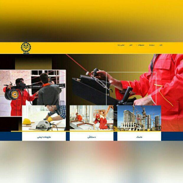 طراحی وب سایت تولیدی ایمن ایران