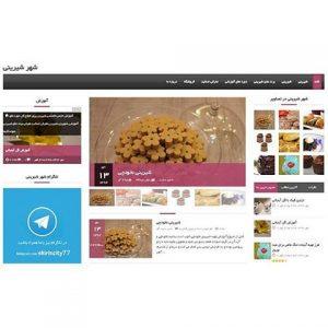 طراحی وب سایت شهر شیرینی
