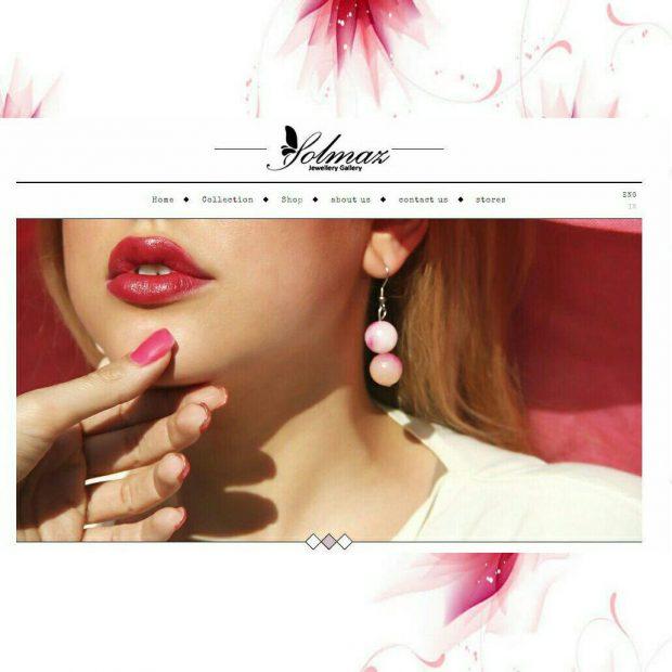 طراحی وب سایت شخصی بدلیجات سلماز