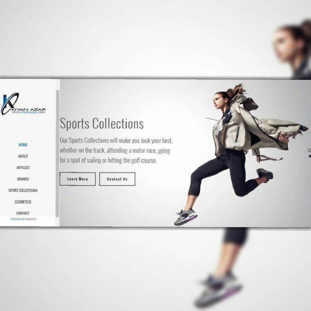 طراحی وب سایت شرکت کیان آذر
