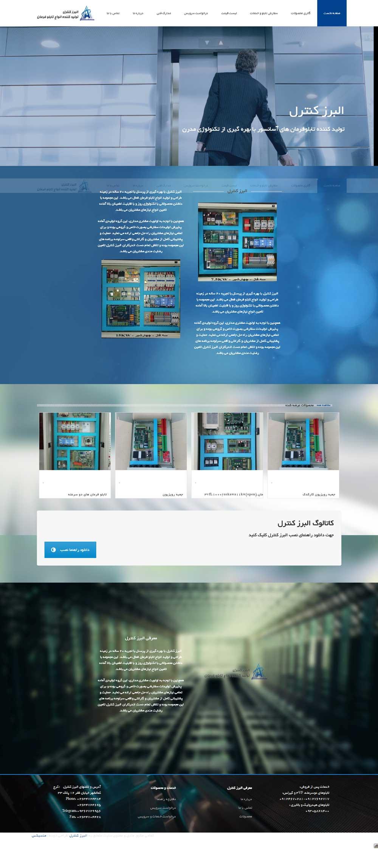 نمونه سایت شرکتی