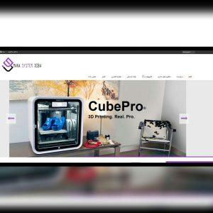 طراحی وب سایت فروشگاهی مانا سیستم دیبا