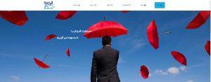 وب سایت شرکتی الوبیمه