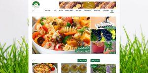 سایت گیاهخواری وگانز