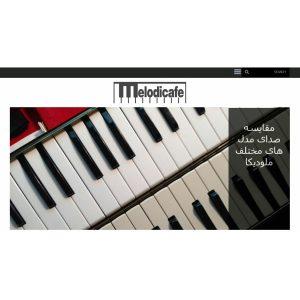 طراحی وب سایت ملودی کافه