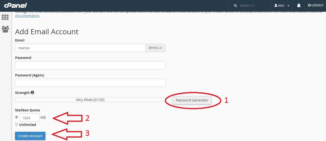 ساخت ایمیل سایت