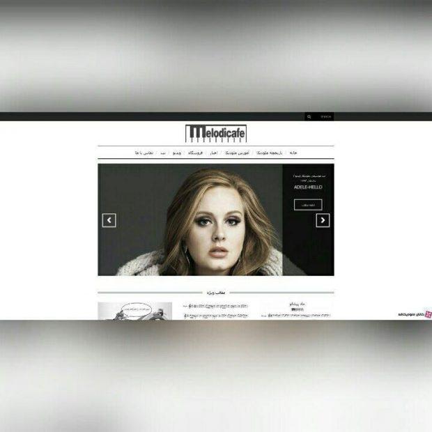 طراحی وب سایت فروشگاهی ملودی کافه