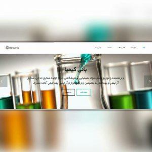طراحی وب سایت بانی کیمیا