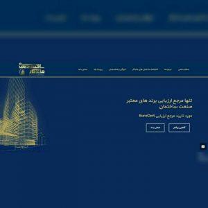 طراحی وب سایت ساما ایران