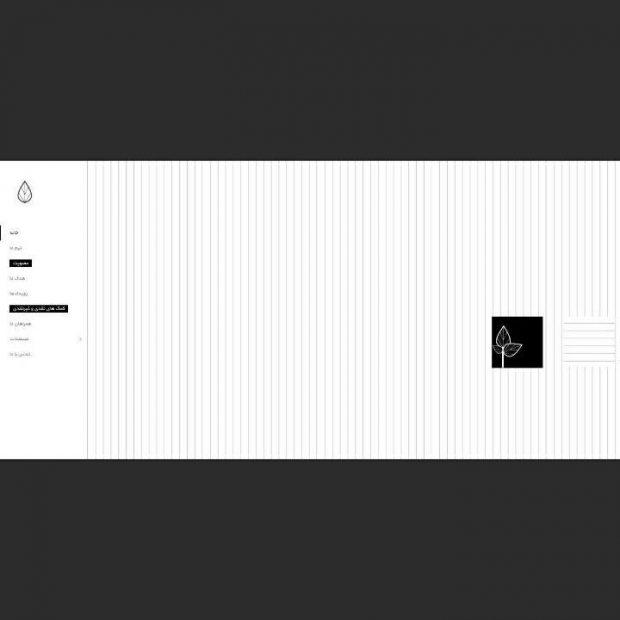 طراحی وب سایت شرکتی نهال سپید