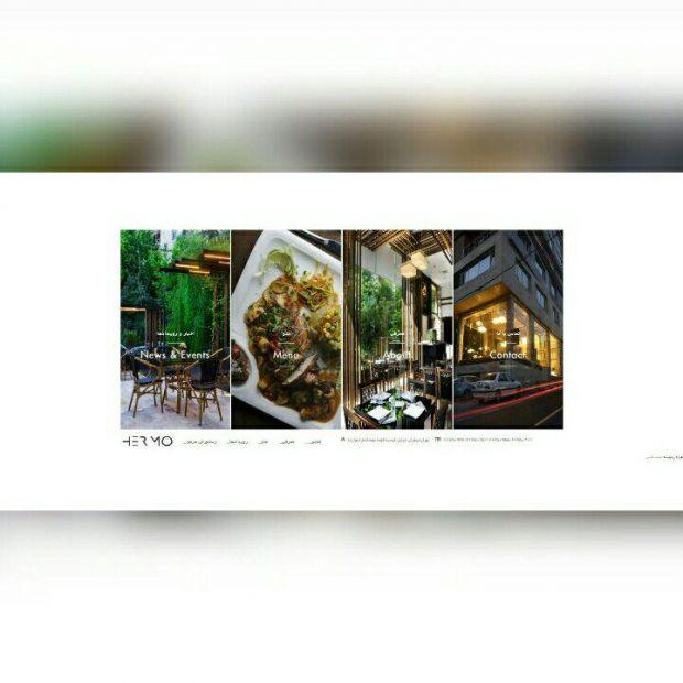 طراحی وب سایت شرکتی رستوران هرمو