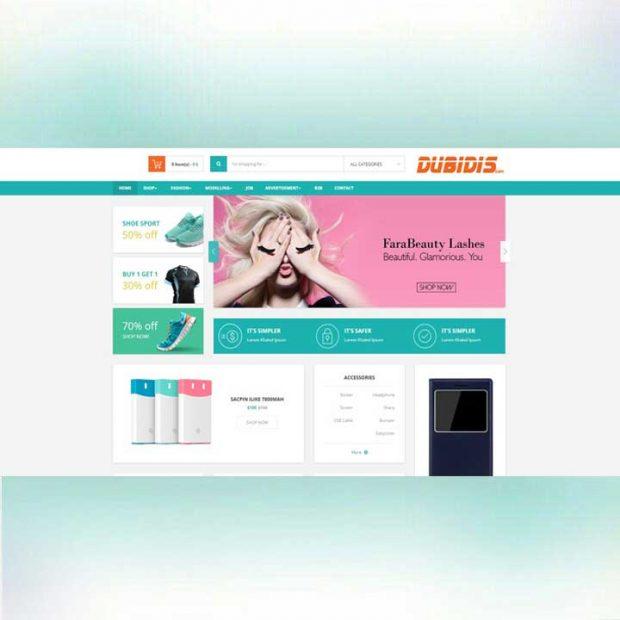 طراحی وب سایت فروشگاهی دابیدیس