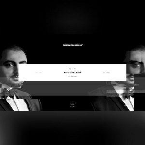 طراحی وب سایت شخصی شهاب شمعچی
