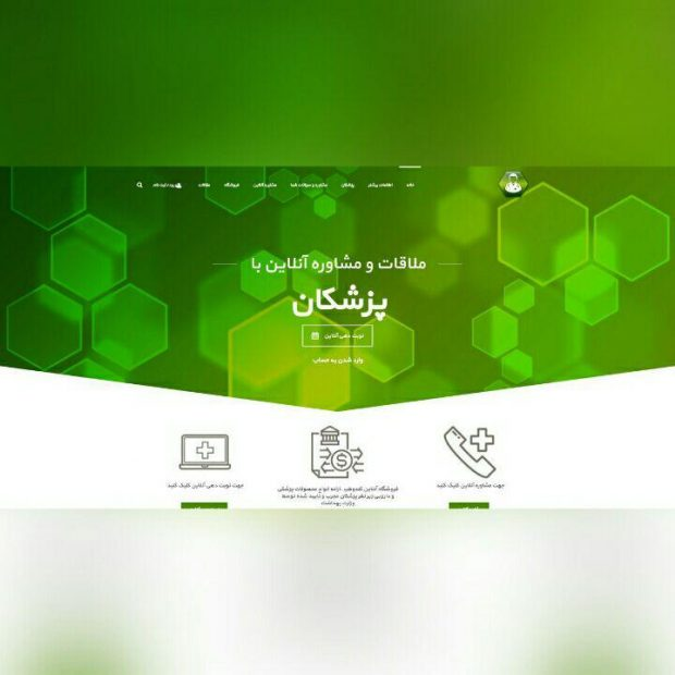 طراحی وب سایت شرکتی کندوطب