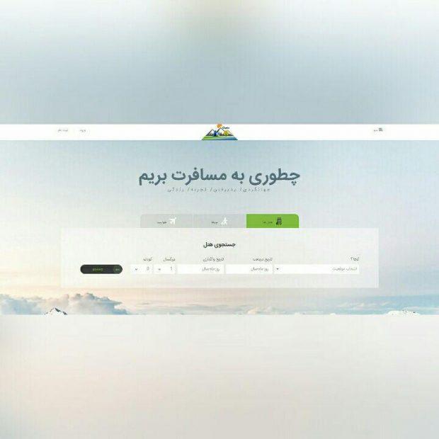 طراحی وب سایت شرکتی سپتا
