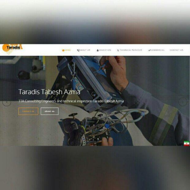طراحی وب سایت انگلیسی تارادیس تابش آزما