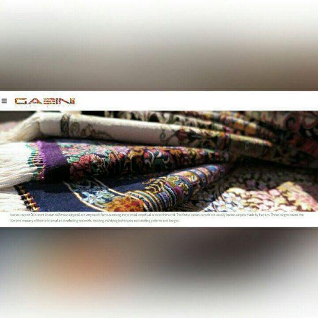 طراحی سایت شرکتی فرش گایینی