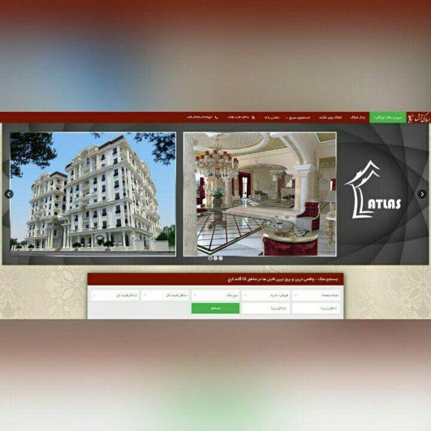 طراحی وب سایت املاک آرش