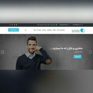 طراحی وب سایت مرکز پیام رعد