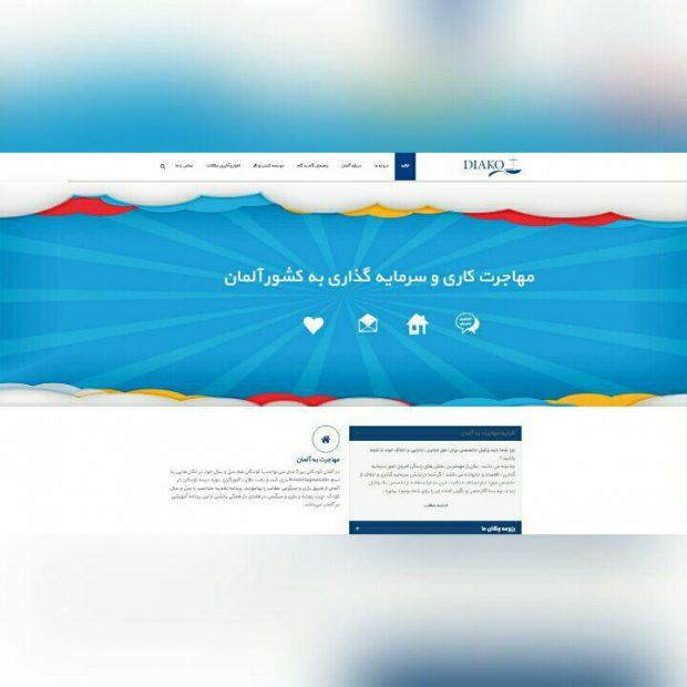 طراحی وب سایت مشاوره مهاجرت آلمان دیاکو