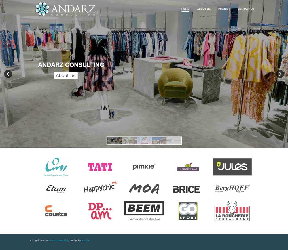 طراحی وب سایت مشاوره