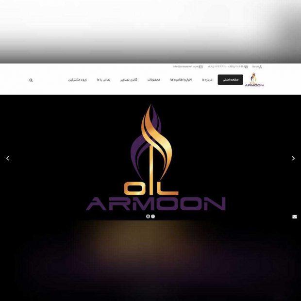 طراحی وب سایت شرکت كيميا آرمون