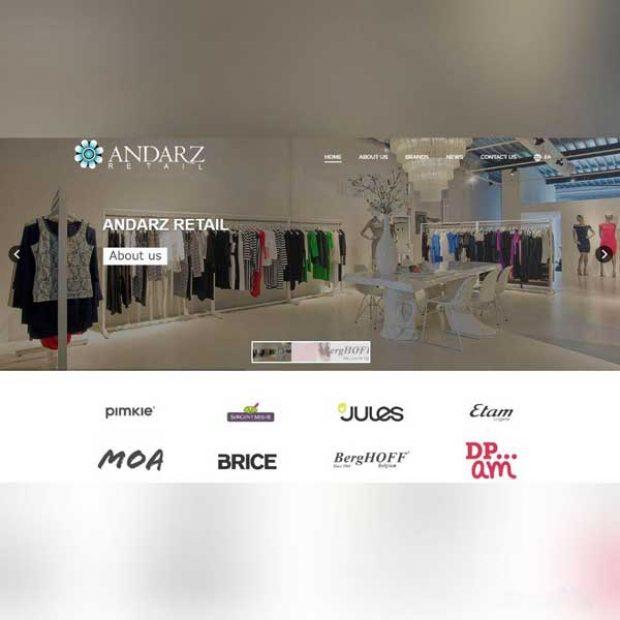طراحی سایت شرکتی خرده فروشی اندرز