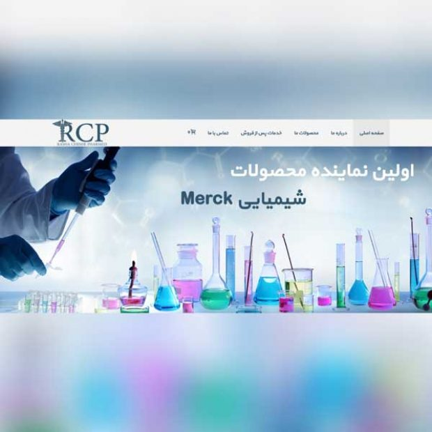 طراحی وب سایت راشا شیمی