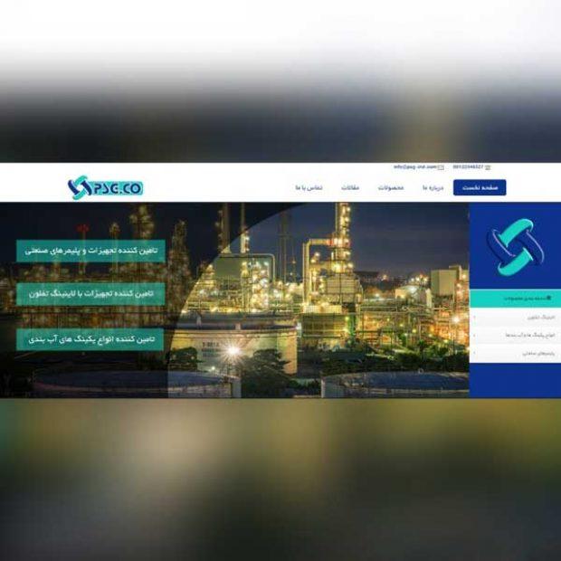 طراحی سایت شرکتی پاسارگاد صنعت گیتی