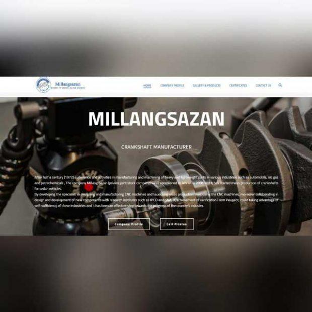 طراحی سایت شرکتی میل لنگ سازان