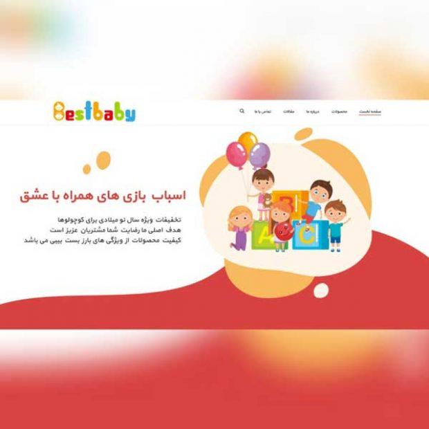 طراحی سایت شرکتی بست بیبی