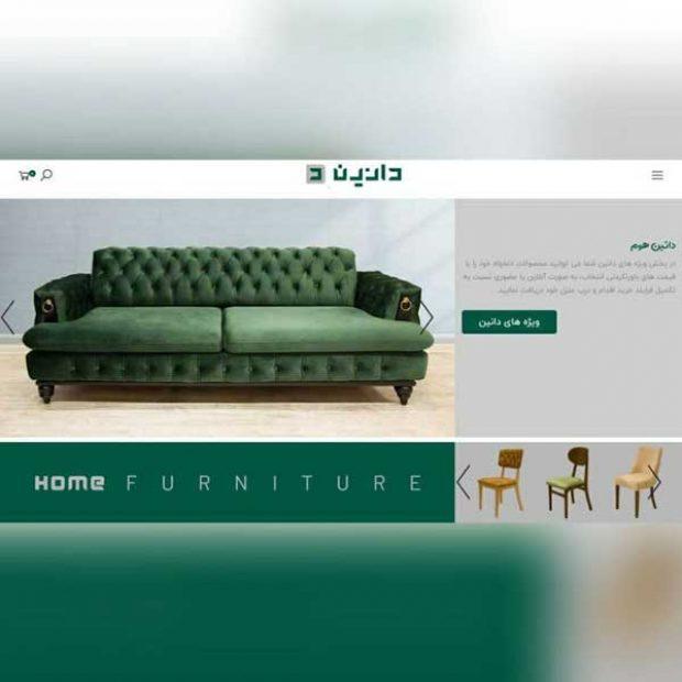 طراحی وبسایت مبلمان دانین هوم