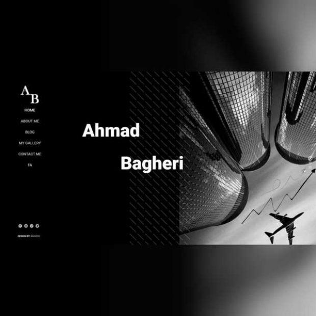 طراحی وبسایت شخصی احمد باقری