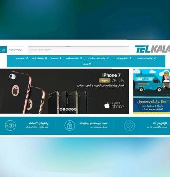 طراحی سایت تل کالا