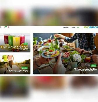 طراحی سایت راهنمای جامع فیتنس