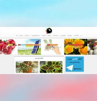 طراحی وب سایت کشتزار