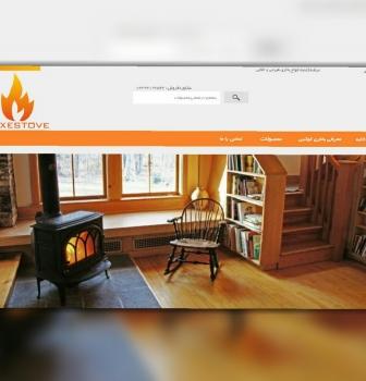 طراحی وب سایت بخاری لوکس