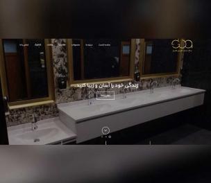 طراحی سایت سنگ سان باتیس البرز