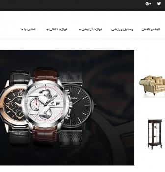 طراحی وب سایت ارزکالا