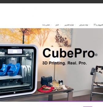 طراحی وب سایت مانا سیستم دیبا