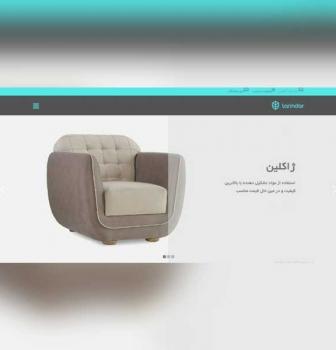 طراحی سایت مبلمان لاریندار