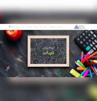 طراحی سایت آموزشی ژئوپی