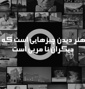 طراحی وب سایت گروه معماری هیچ