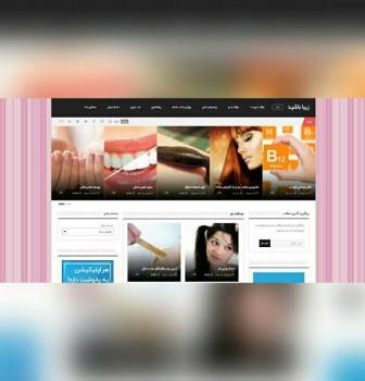 طراحی وب سایت لوک بیوتی