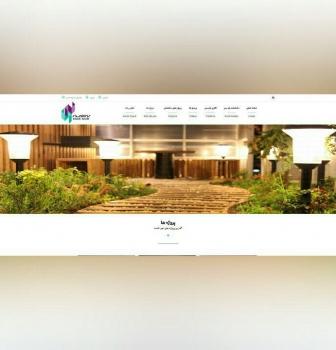طراحی وب سایت شرکتی سازه صدر