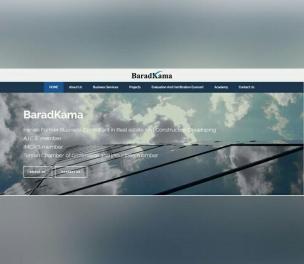 طراحی وب سایت انگلیسی بارادکاما