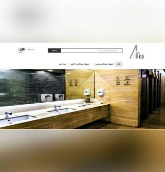 طراحی سایت فروشگاهی تیم آلکا
