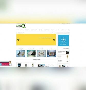 طراحی وب سایت فروشگاهی لوازم خودرو اتول