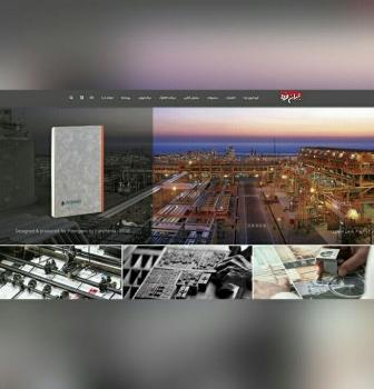 طراحی وب سایت فروشگاهی انتشارات ایران فردا