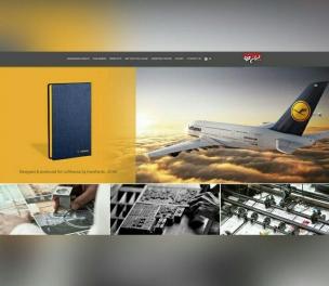 طراحی وب سایت انگلیسی ایران فردا